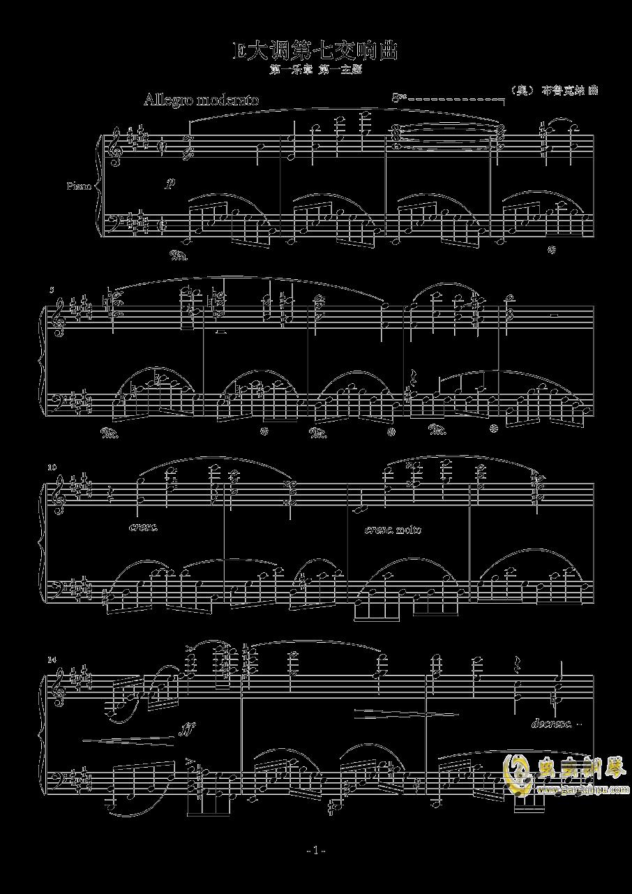 E大调第七交响曲钢琴谱 第1页