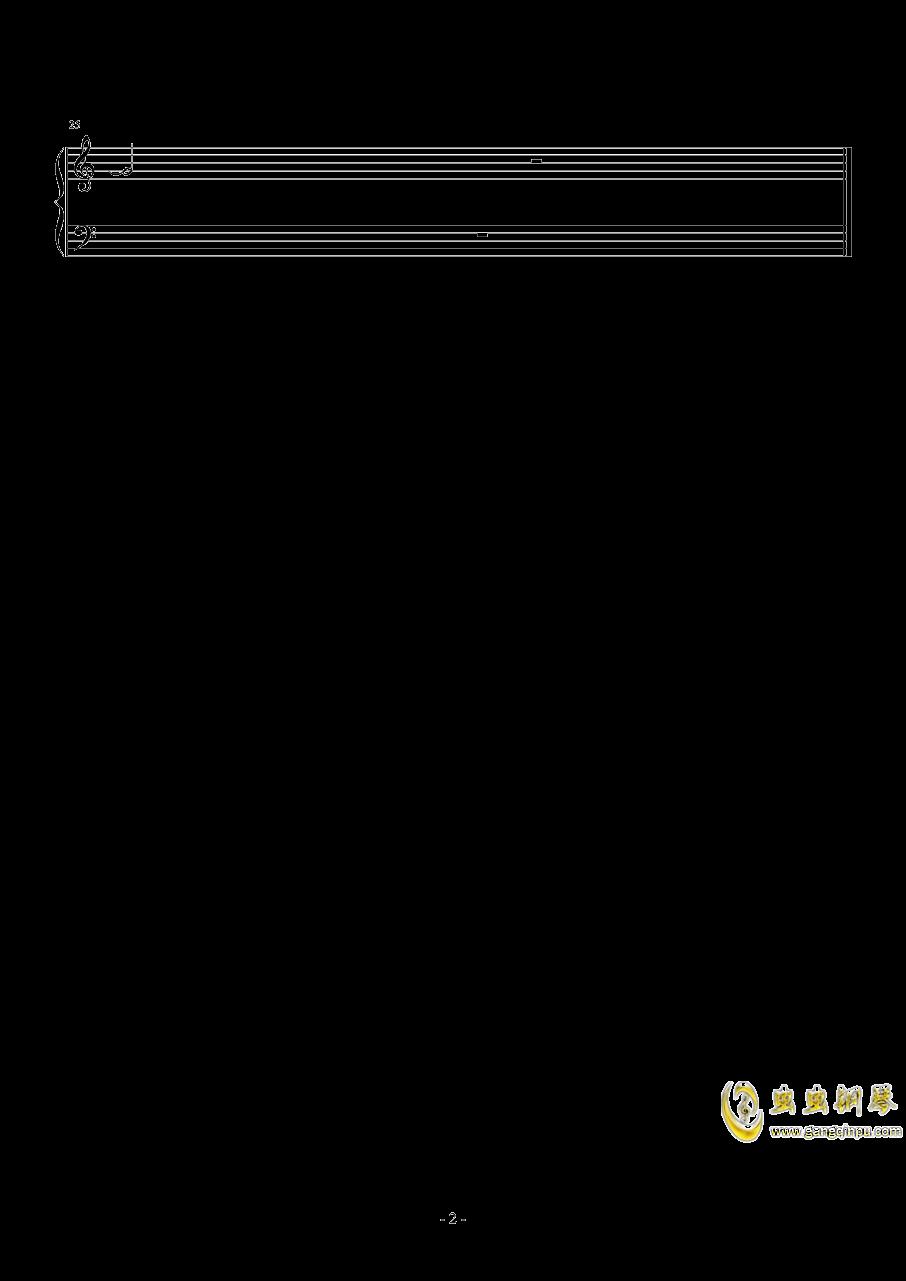 风钢琴谱 第2页