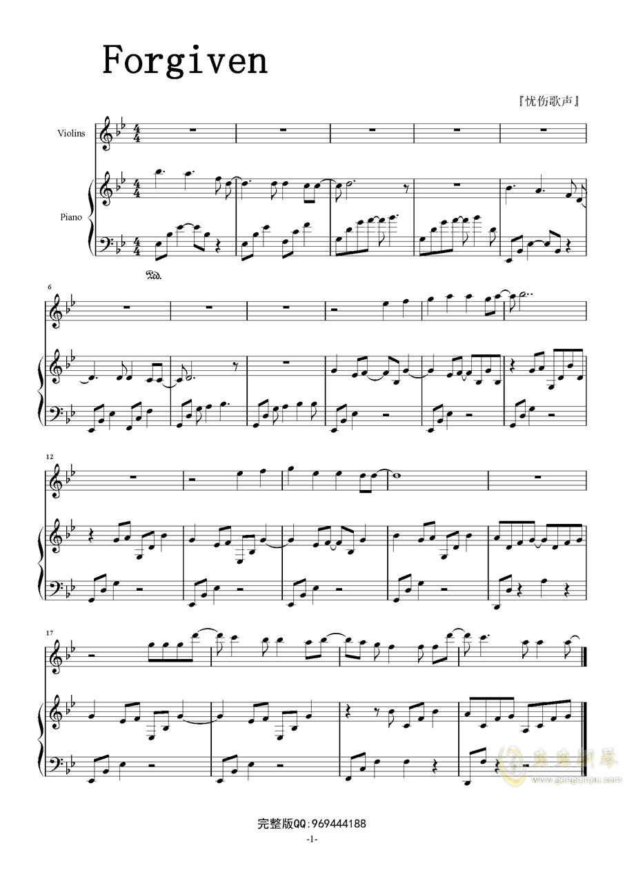 Forgiven钢琴谱 第1页