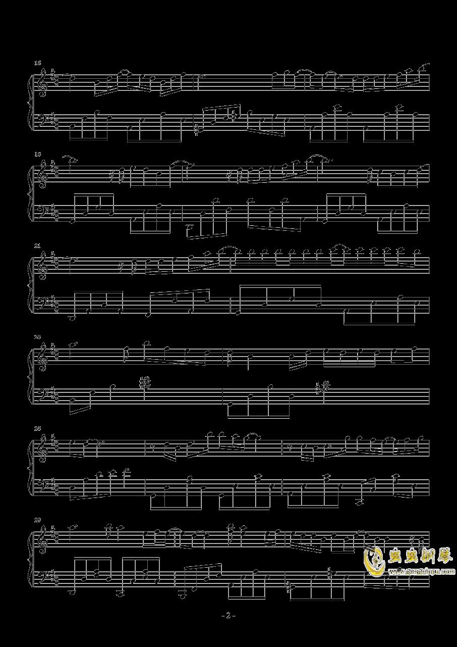 说散就散钢琴谱 第2页