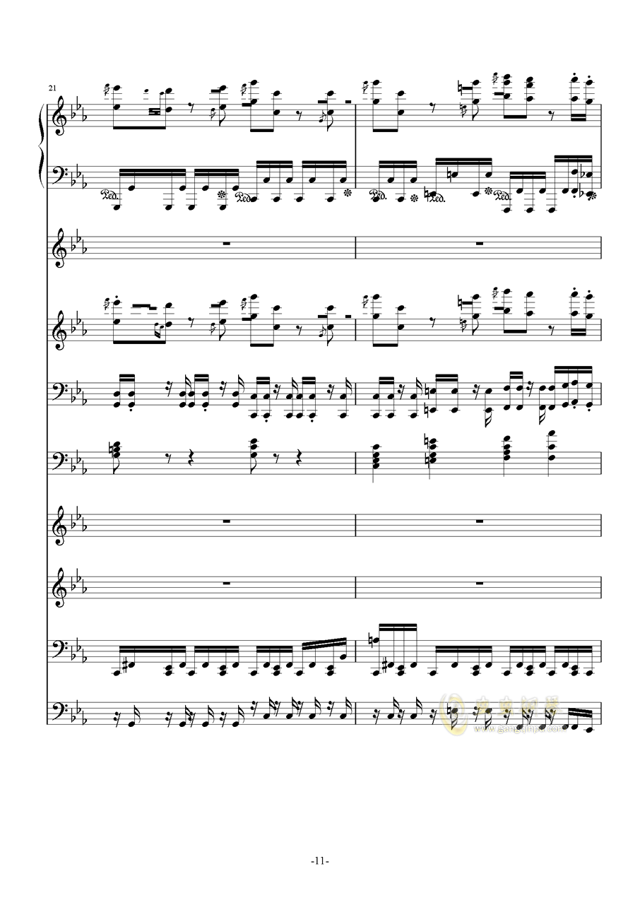 克罗地亚第七号狂想曲(总谱)钢琴谱 第11页