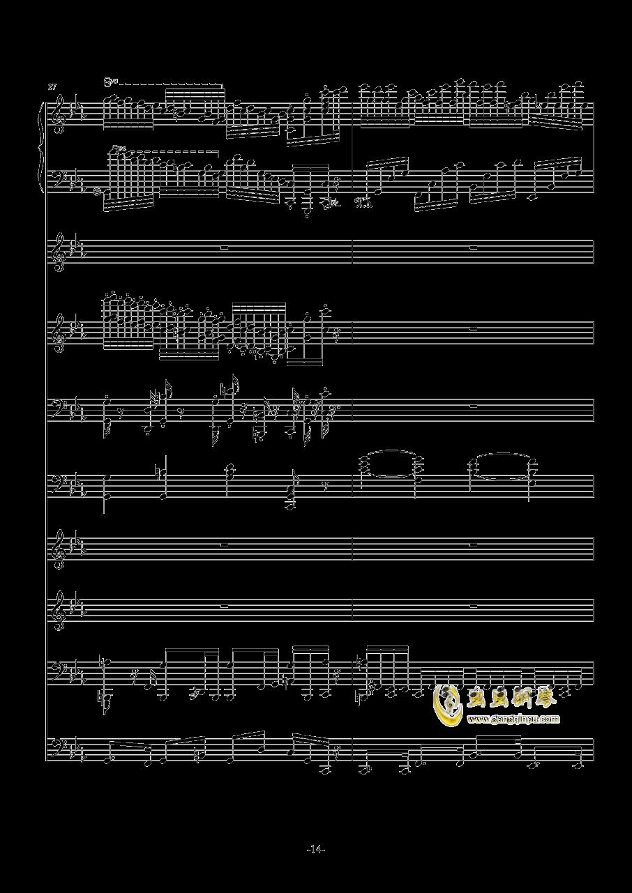 克罗地亚第七号狂想曲(总谱)钢琴谱 第14页