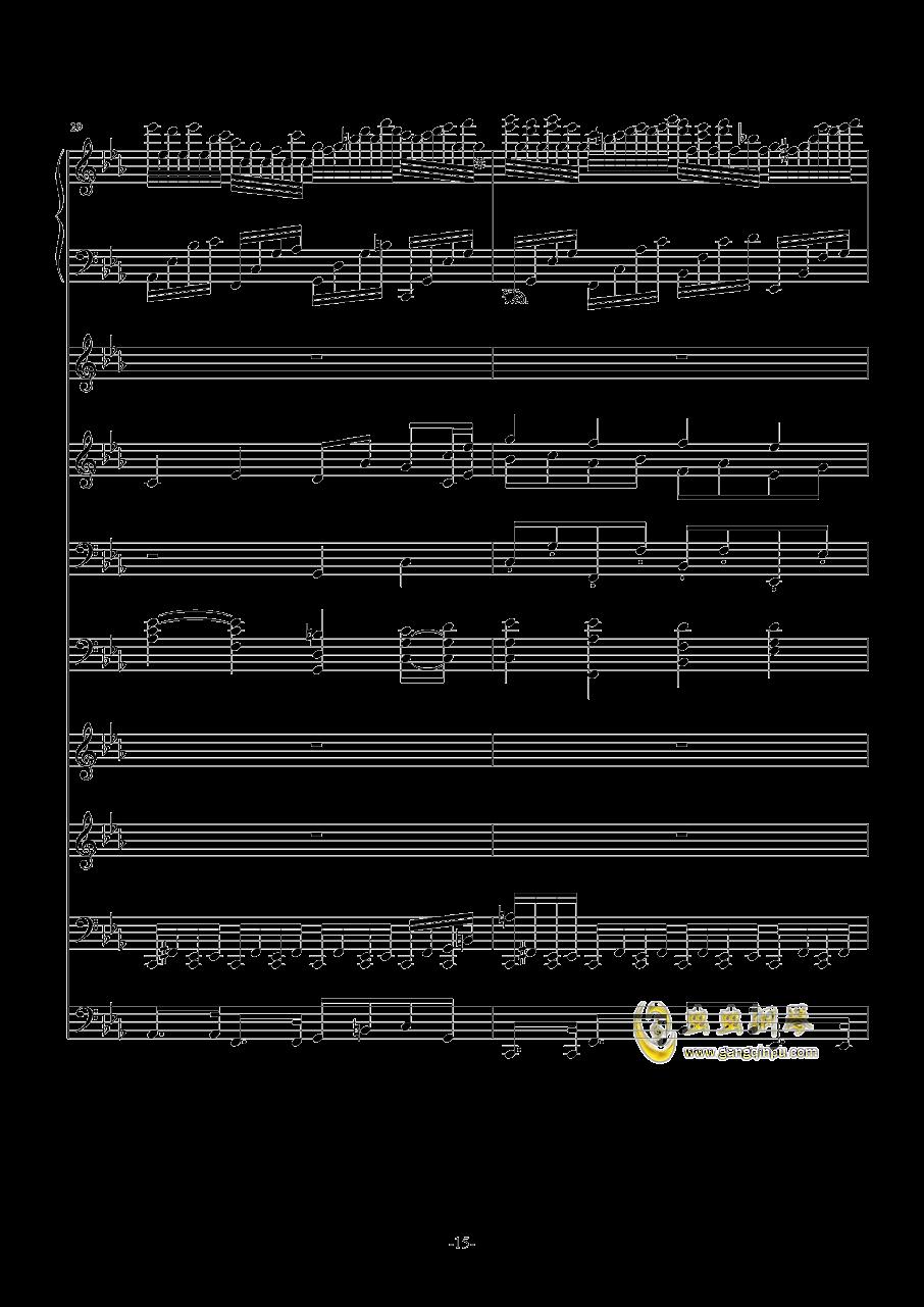 克罗地亚第七号狂想曲(总谱)钢琴谱 第15页