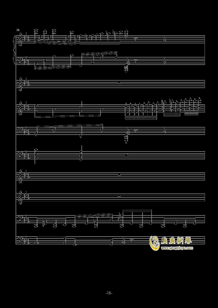 克罗地亚第七号狂想曲(总谱)钢琴谱 第16页