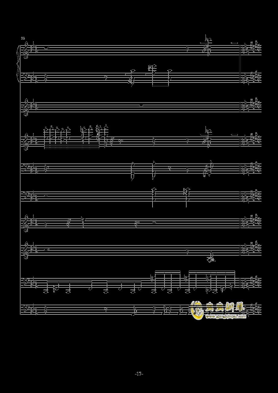克罗地亚第七号狂想曲(总谱)钢琴谱 第17页