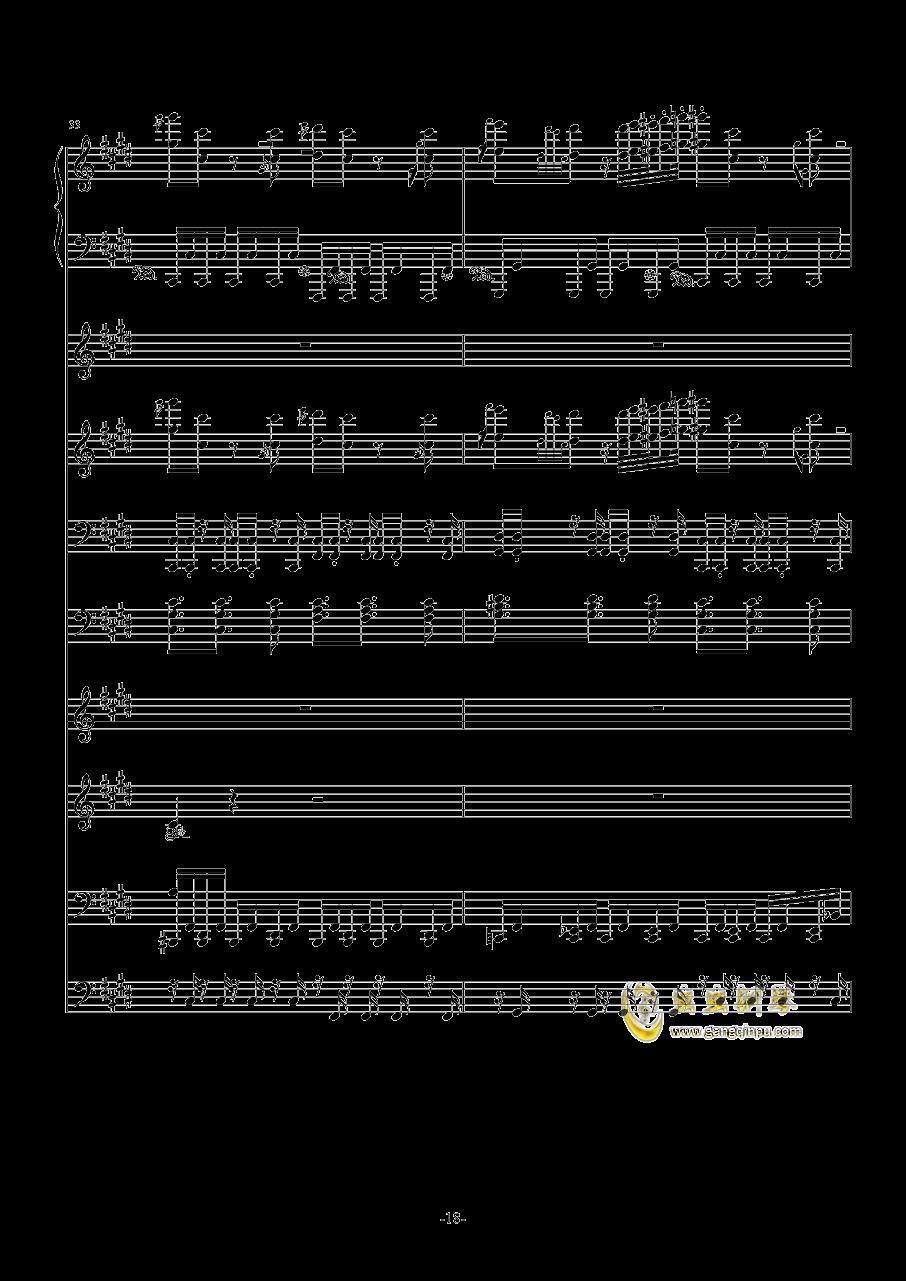 克罗地亚第七号狂想曲(总谱)钢琴谱 第18页