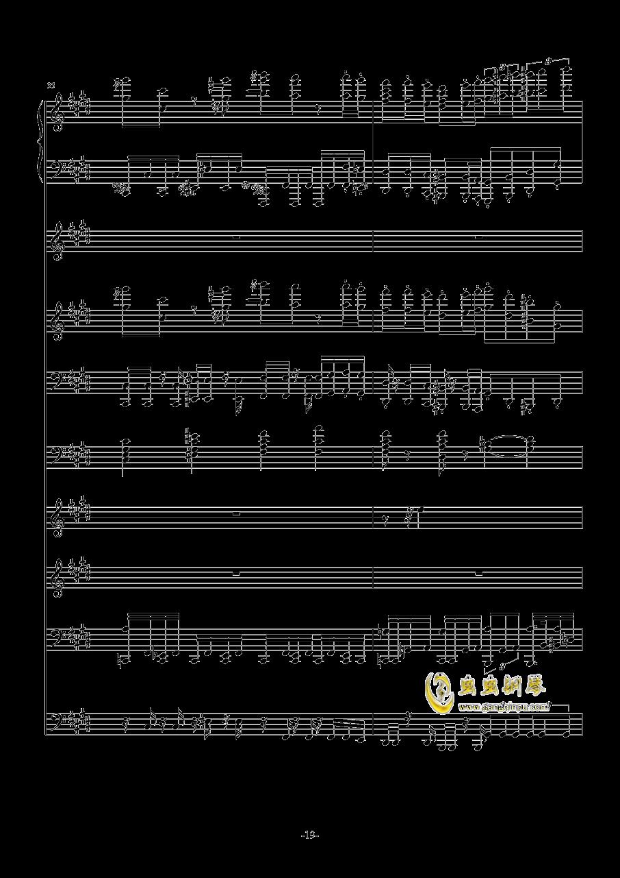 克罗地亚第七号狂想曲(总谱)钢琴谱 第19页