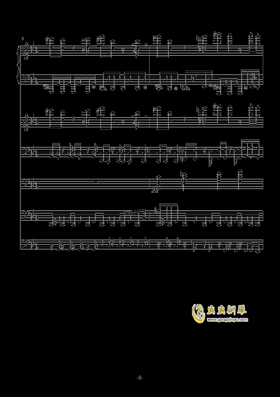 克罗地亚第七号狂想曲(总谱)钢琴谱 第2页