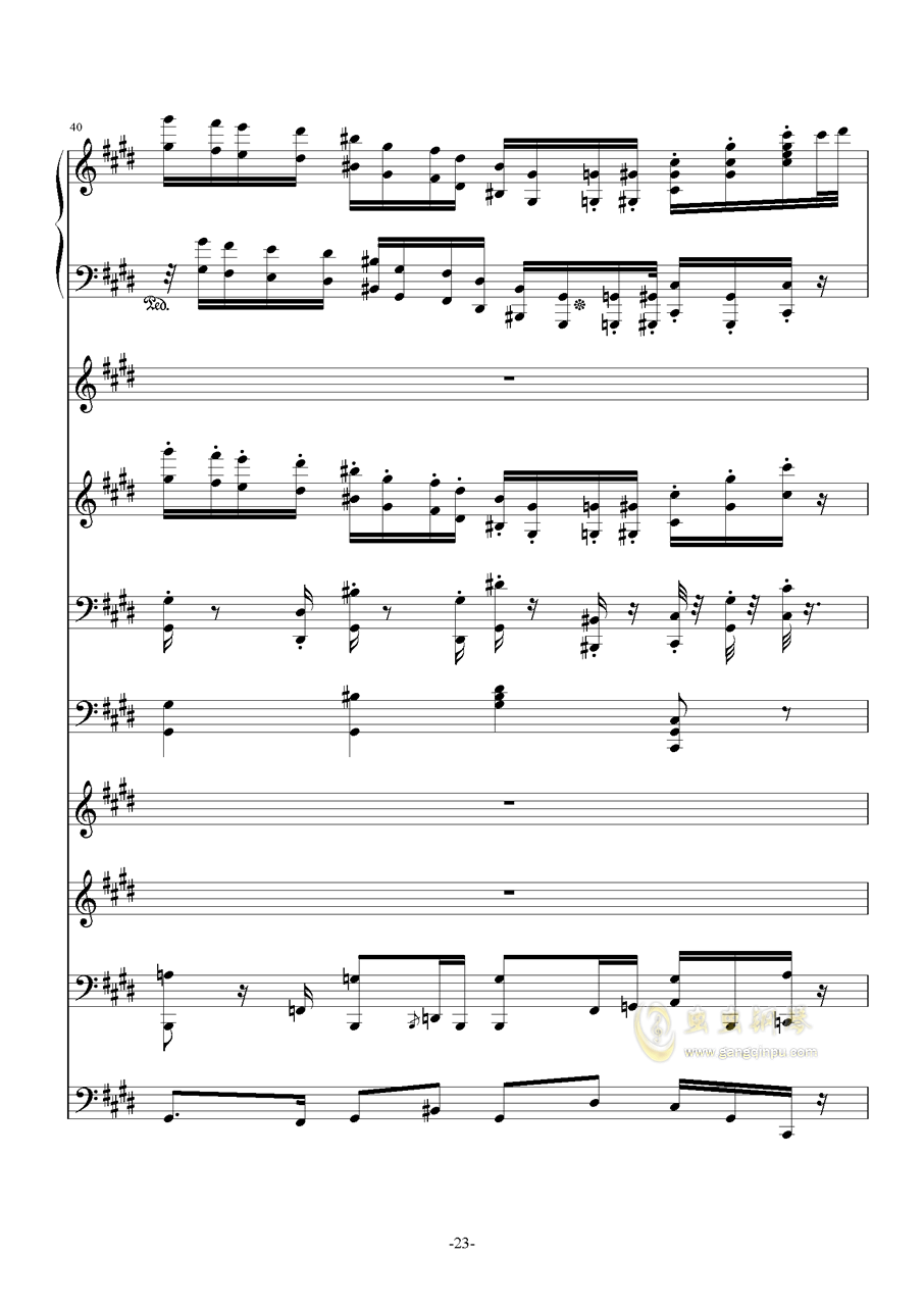 克罗地亚第七号狂想曲(总谱)钢琴谱 第23页