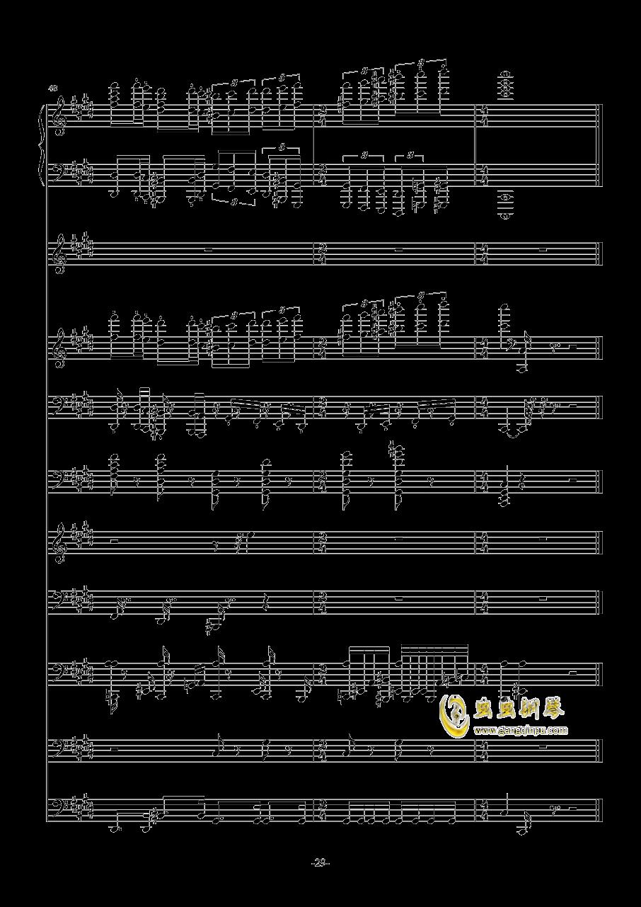 克罗地亚第七号狂想曲(总谱)钢琴谱 第29页