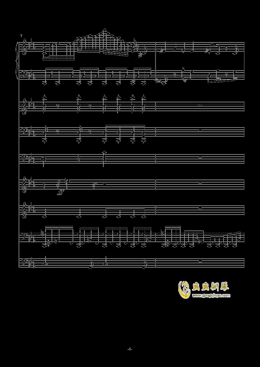 克罗地亚第七号狂想曲(总谱)钢琴谱 第4页