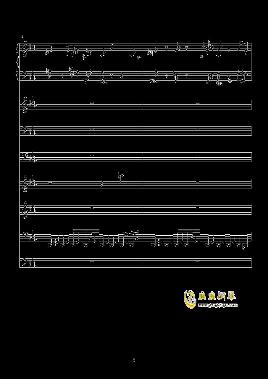 克罗地亚第七号狂想曲(总谱)钢琴谱 第5页