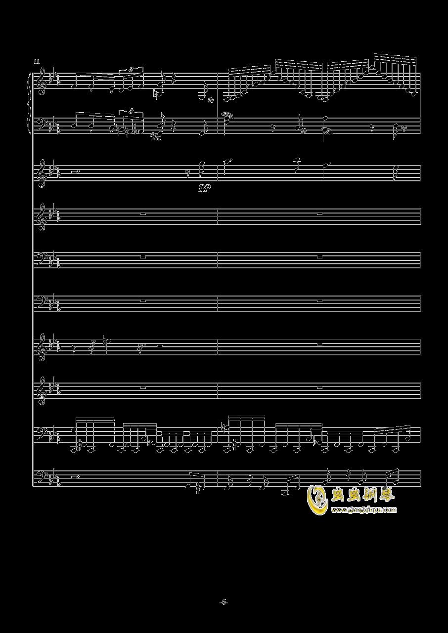 克罗地亚第七号狂想曲(总谱)钢琴谱 第6页