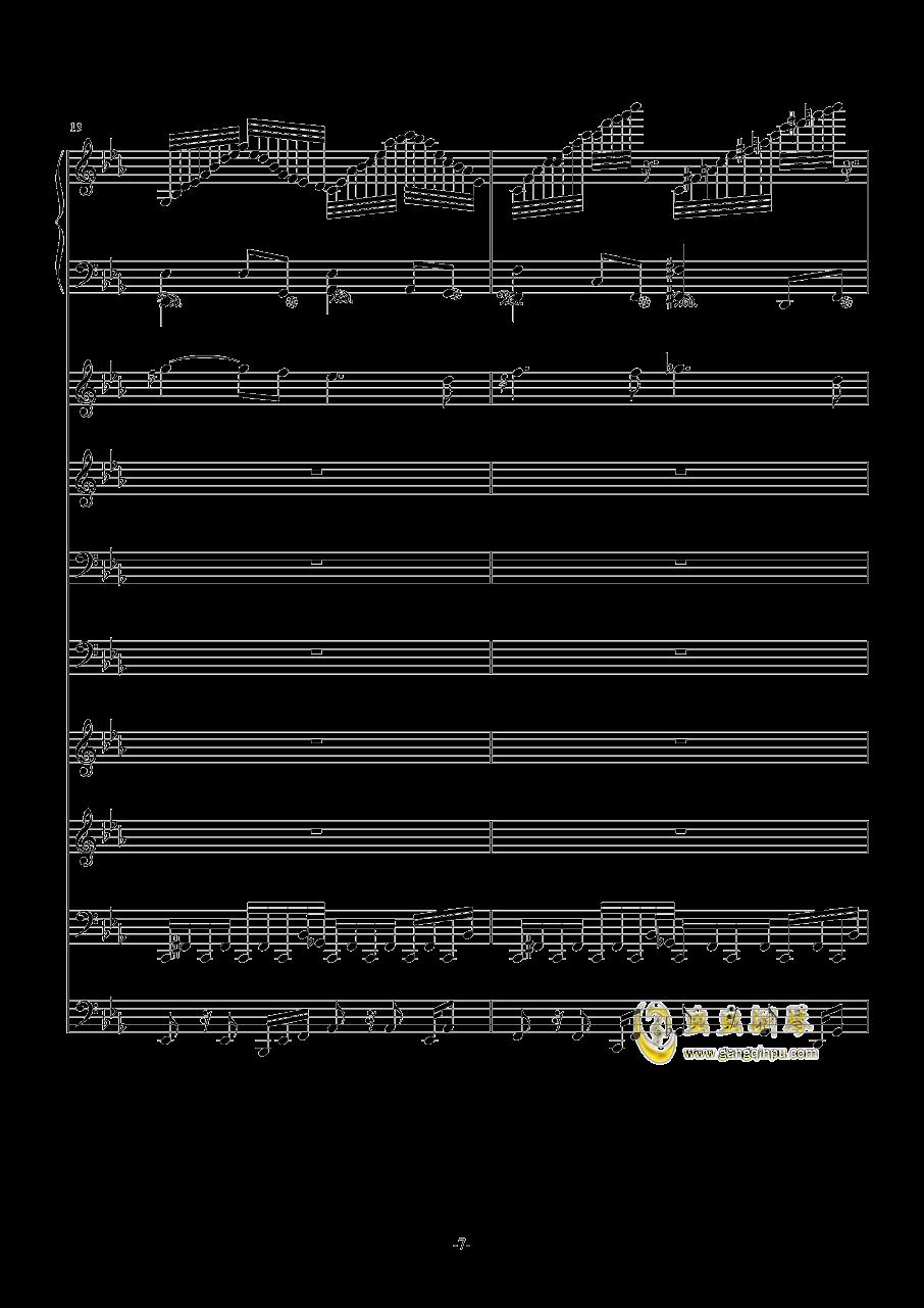 克罗地亚第七号狂想曲(总谱)钢琴谱 第7页