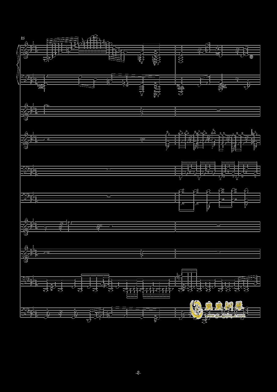 克罗地亚第七号狂想曲(总谱)钢琴谱 第8页