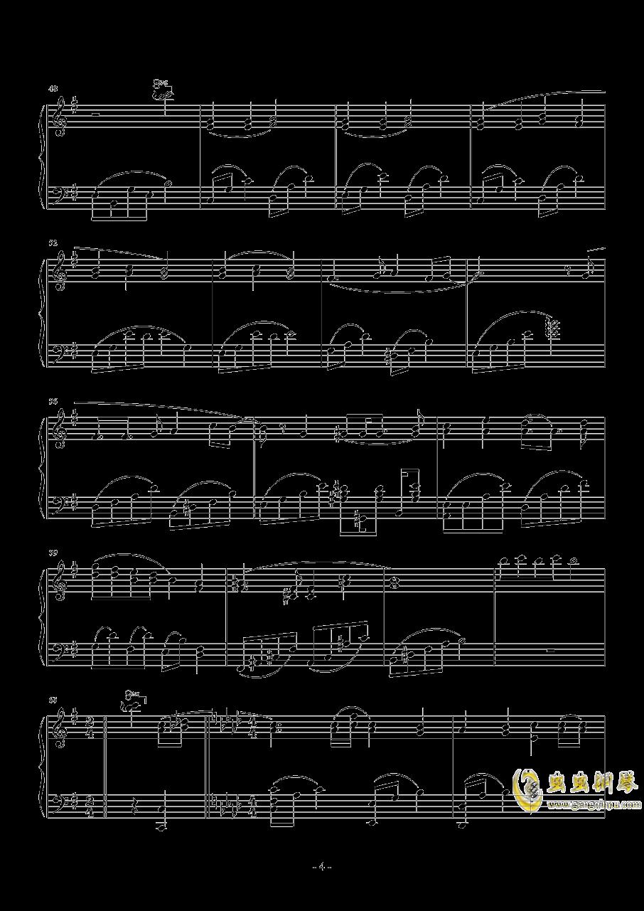 謠降る里钢琴谱 第4页