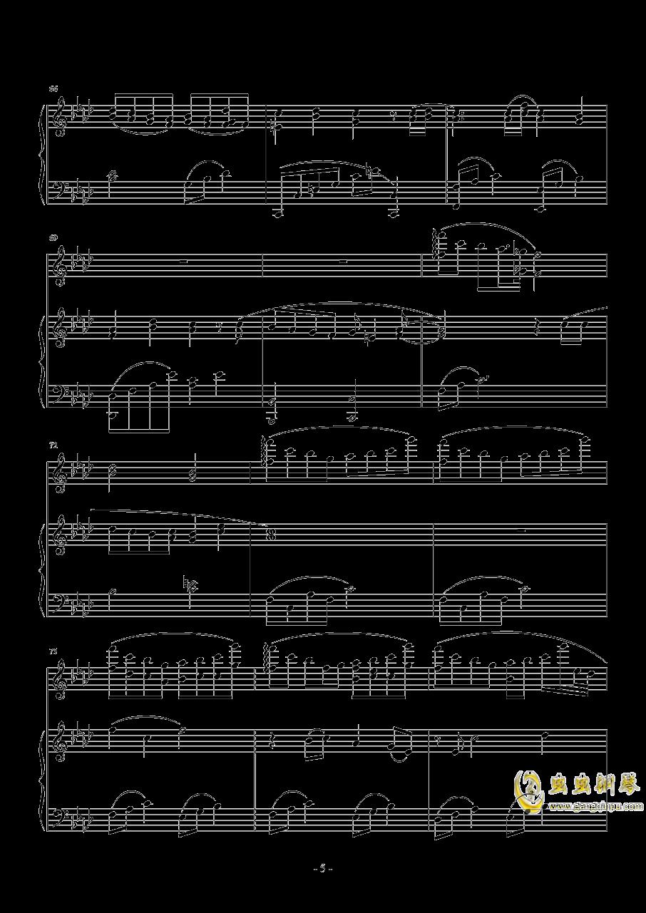 謠降る里钢琴谱 第5页