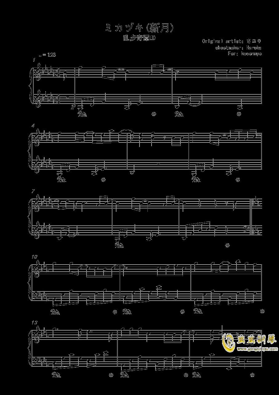 【乱步奇谭】钢琴谱 第1页