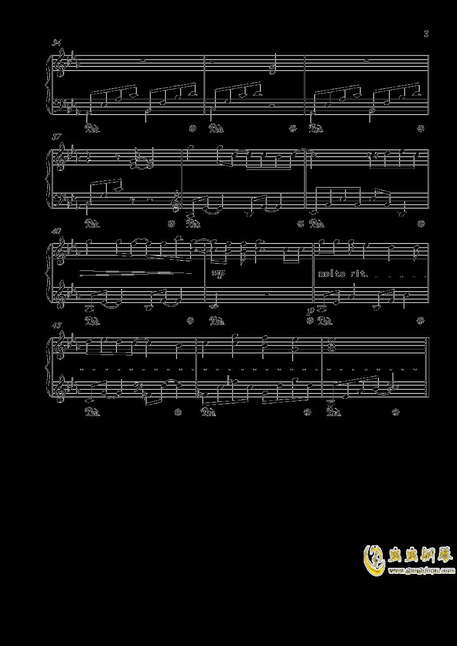 【乱步奇谭】钢琴谱 第3页