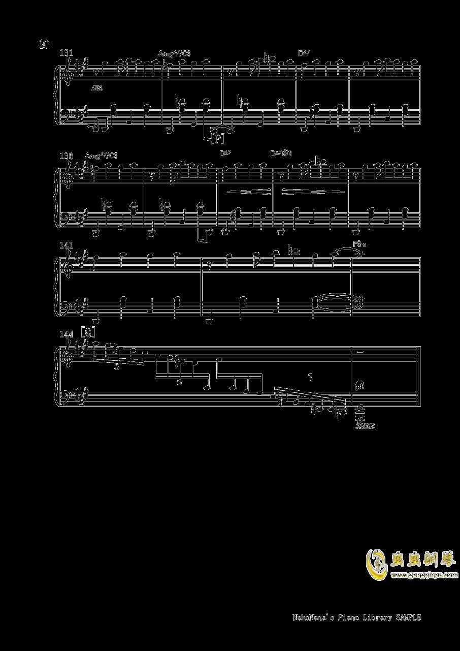 不幸屋の娘钢琴谱 第10页