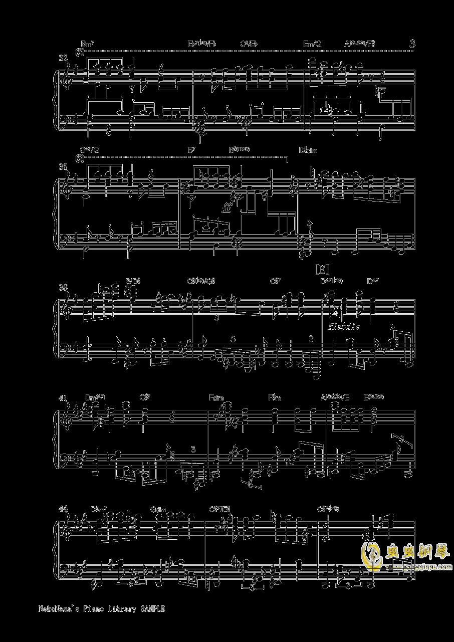 不幸屋の娘钢琴谱 第3页