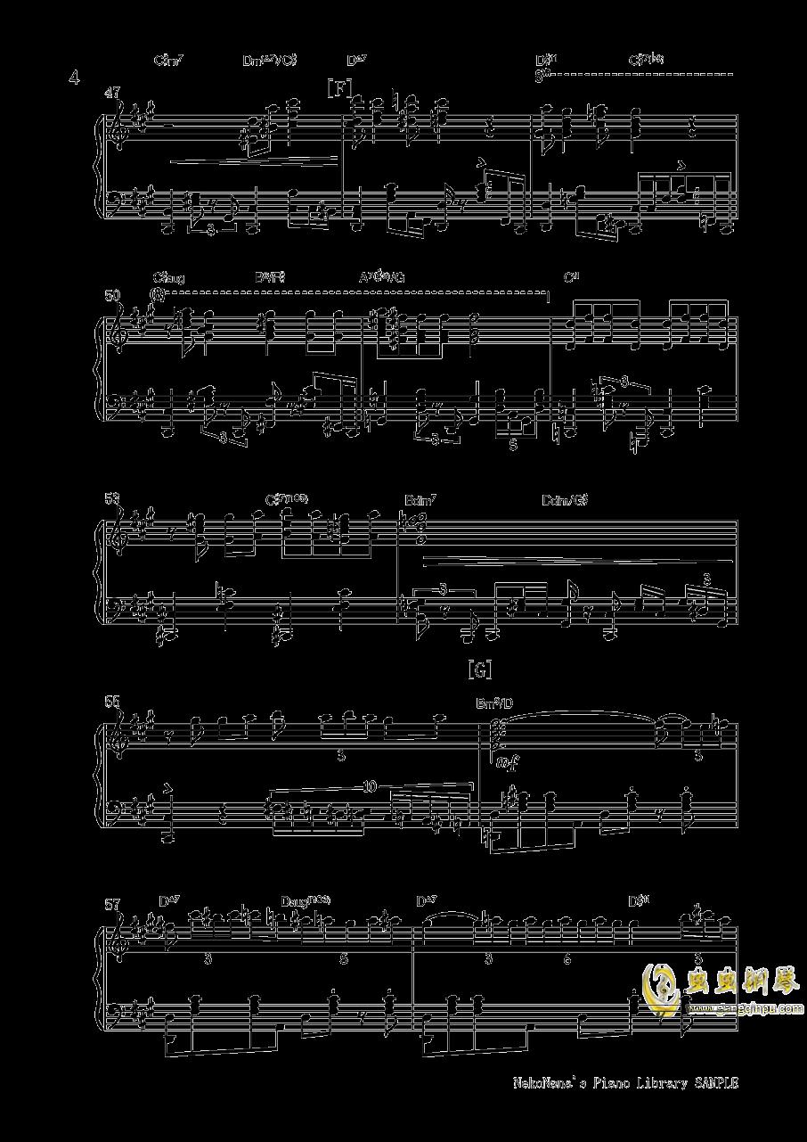 不幸屋の娘钢琴谱 第4页