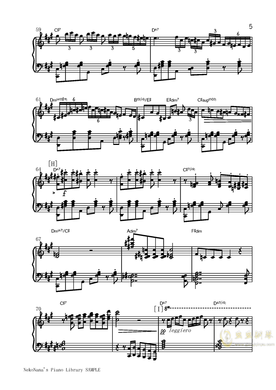 不幸屋の娘钢琴谱 第5页