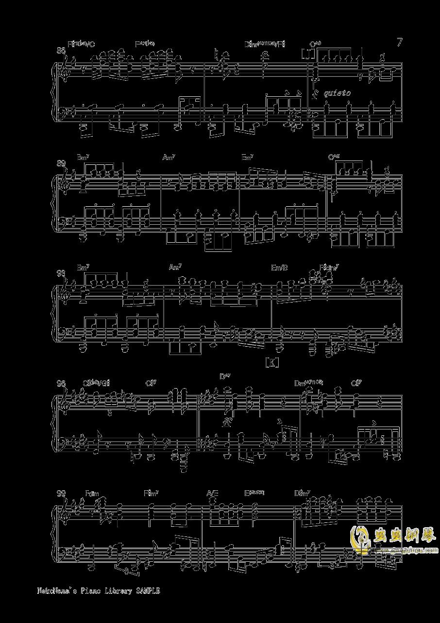 不幸屋の娘钢琴谱 第7页