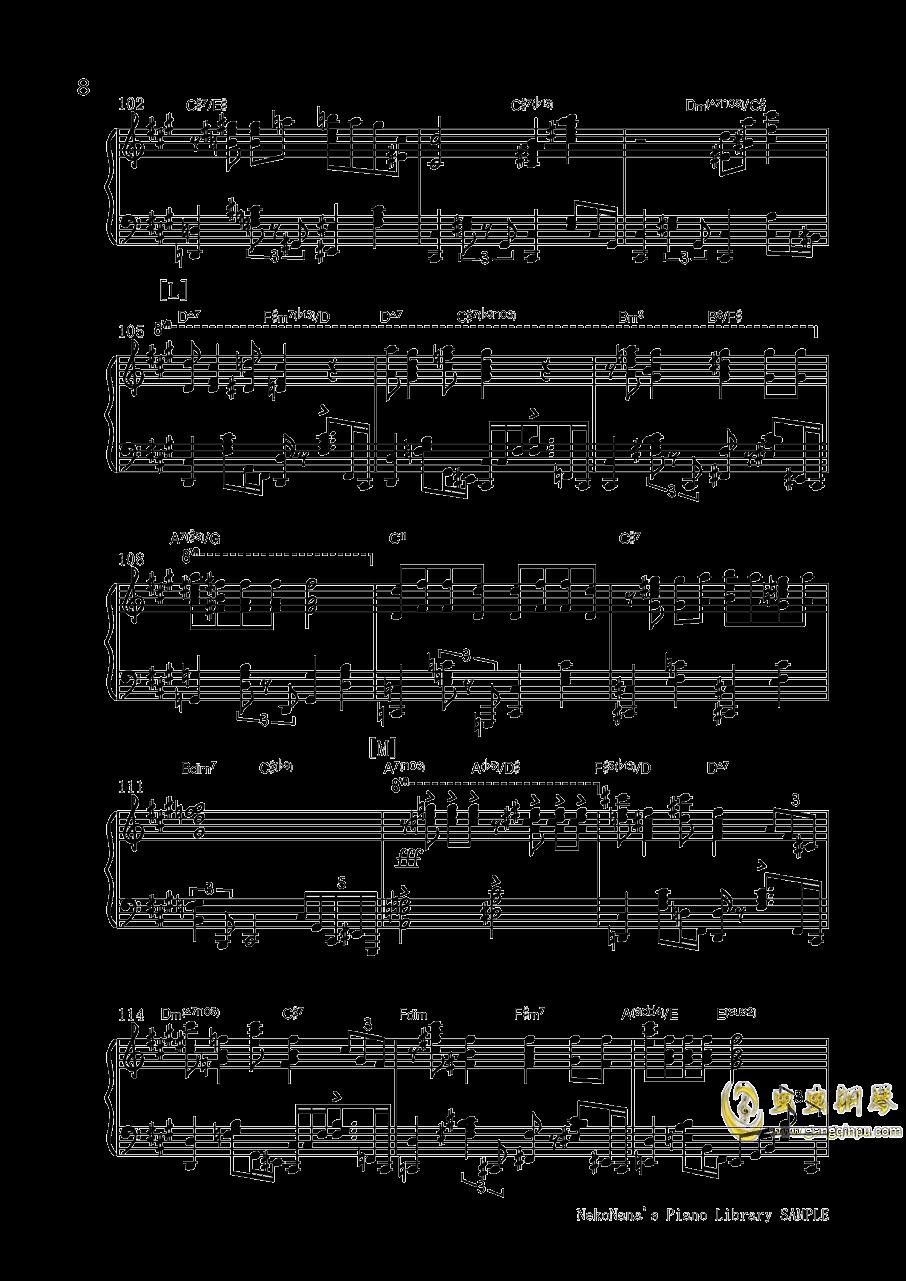不幸屋の娘钢琴谱 第8页