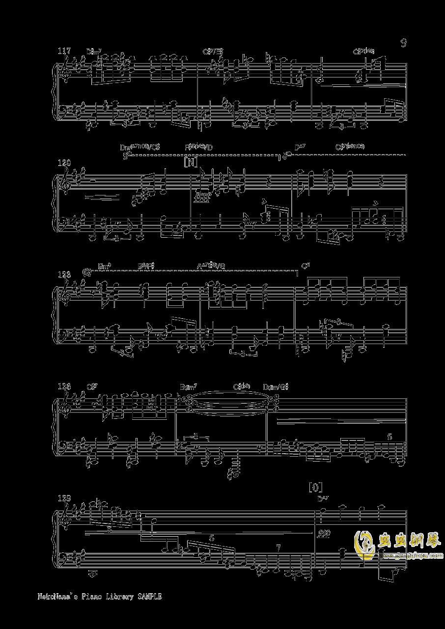 不幸屋の娘钢琴谱 第9页