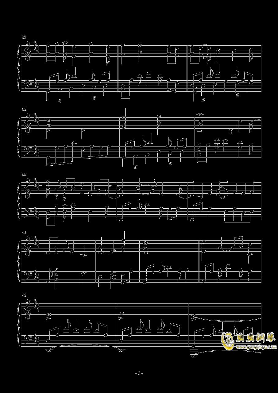 冒险岛明珠港钢琴谱 第3页