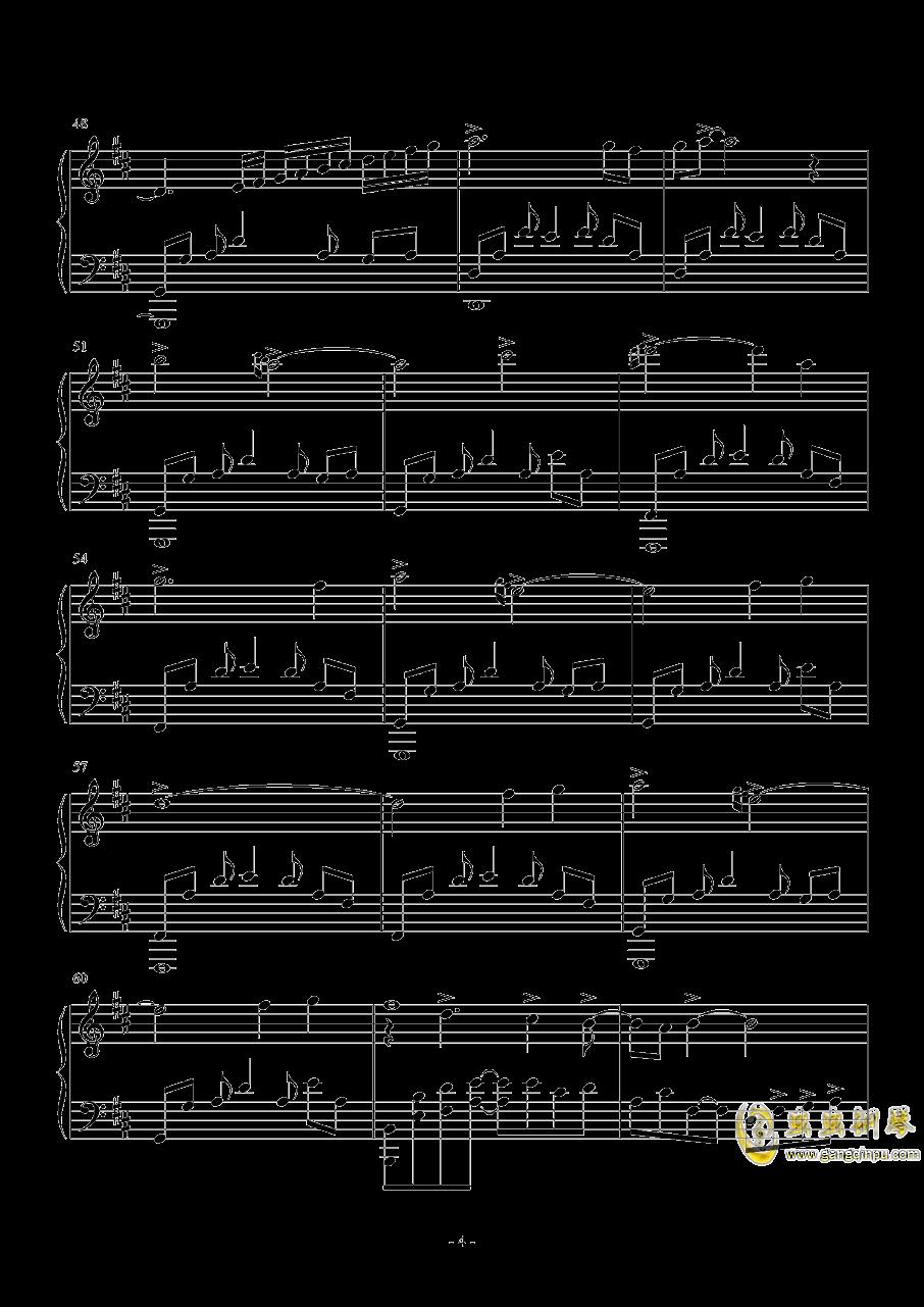 冒险岛明珠港钢琴谱 第4页