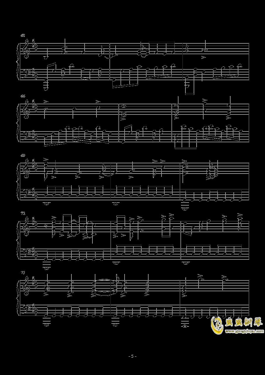 冒险岛明珠港钢琴谱 第5页