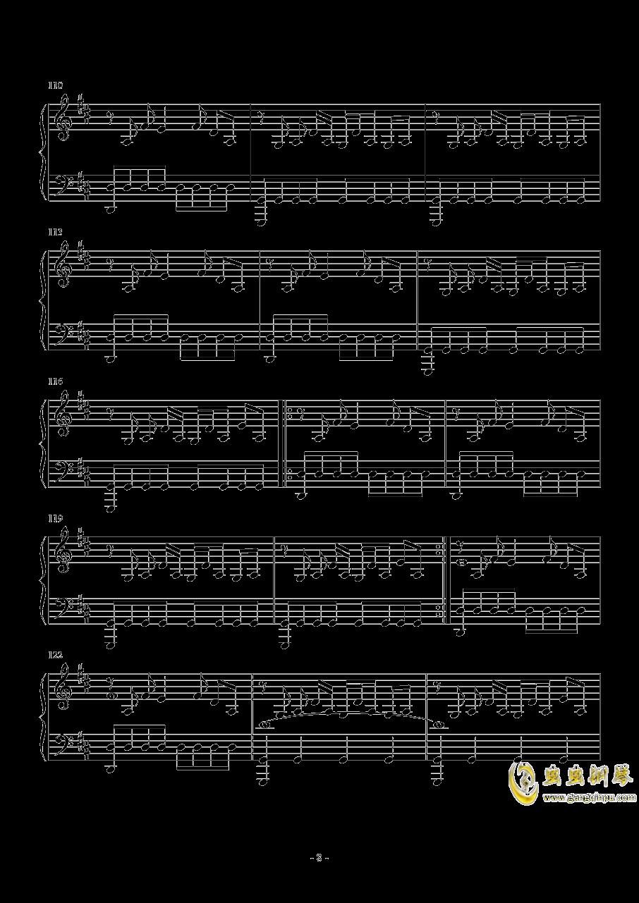 冒险岛明珠港钢琴谱 第8页