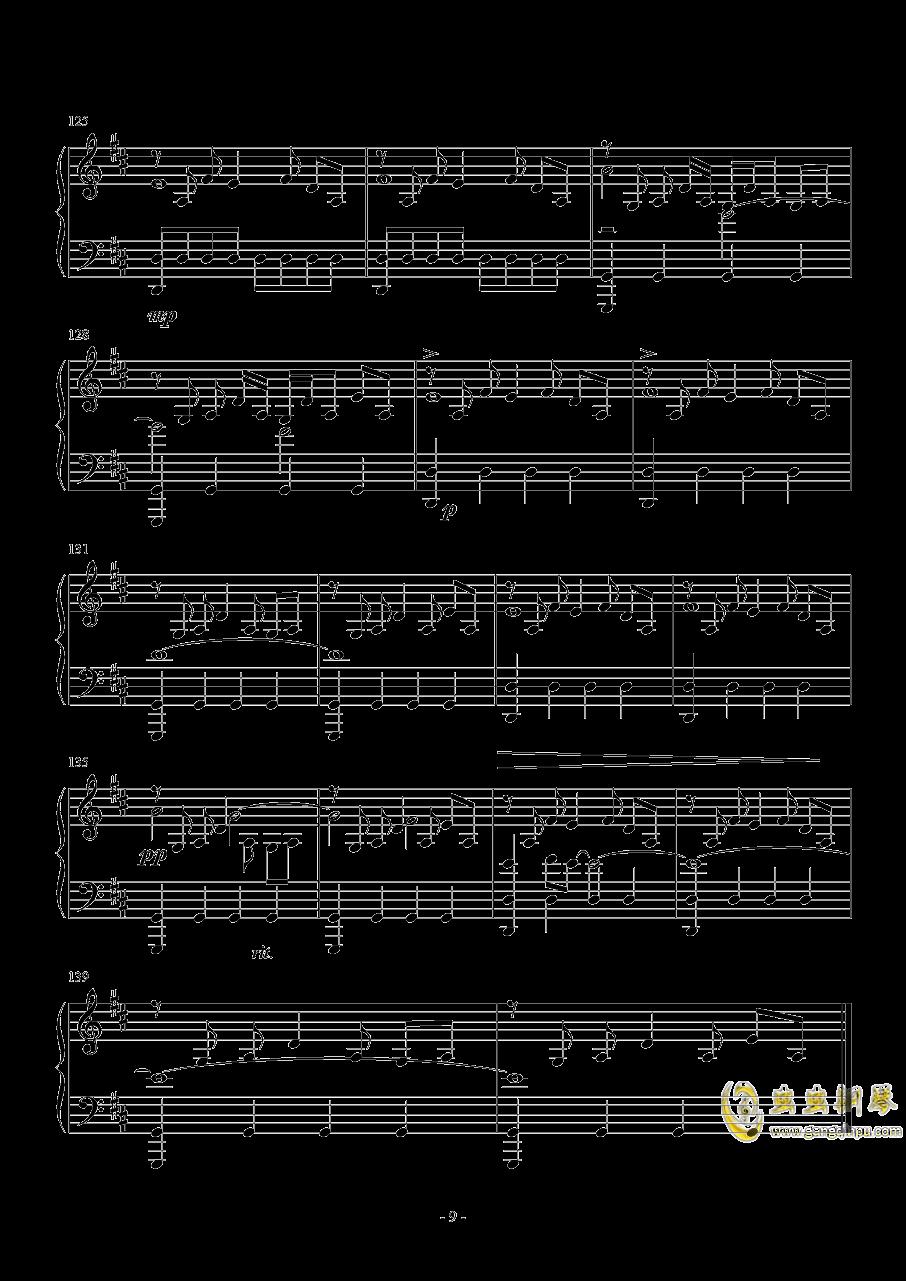 冒险岛明珠港钢琴谱 第9页