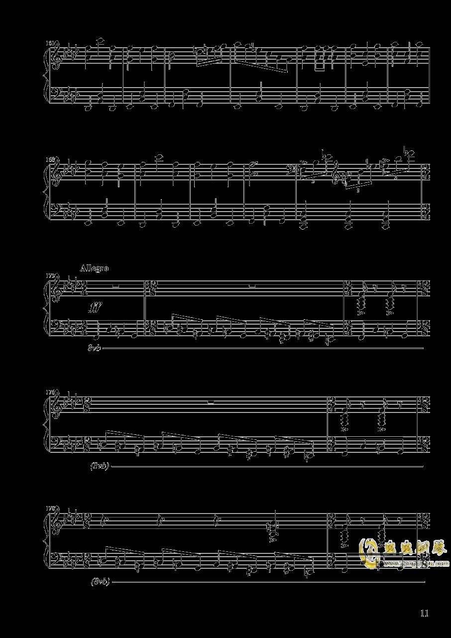 【东方project/� 方project】地��殛�!ぱる☆りん☆くう钢琴谱 第11页