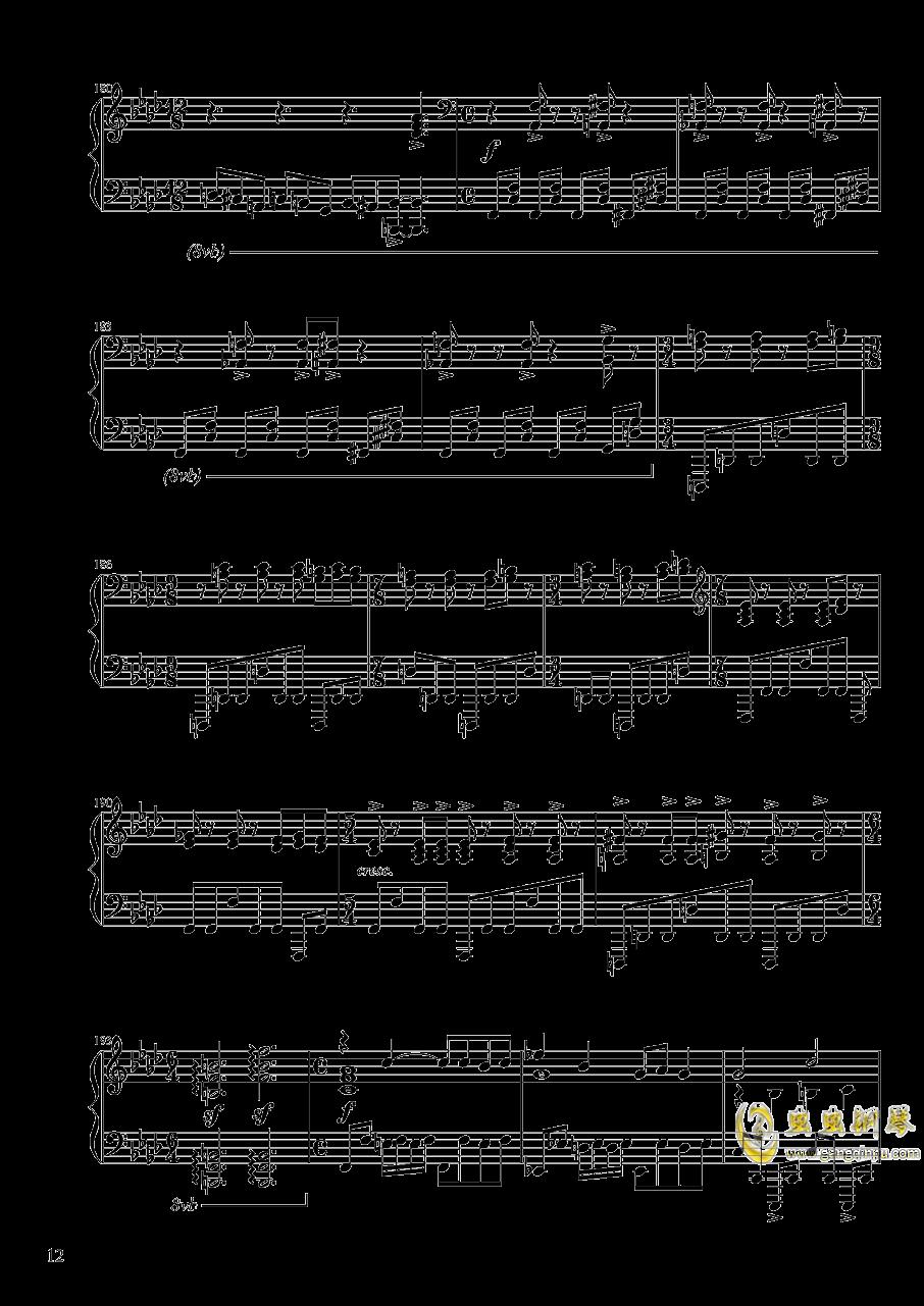 【东方project/� 方project】地��殛�!ぱる☆りん☆くう钢琴谱 第12页