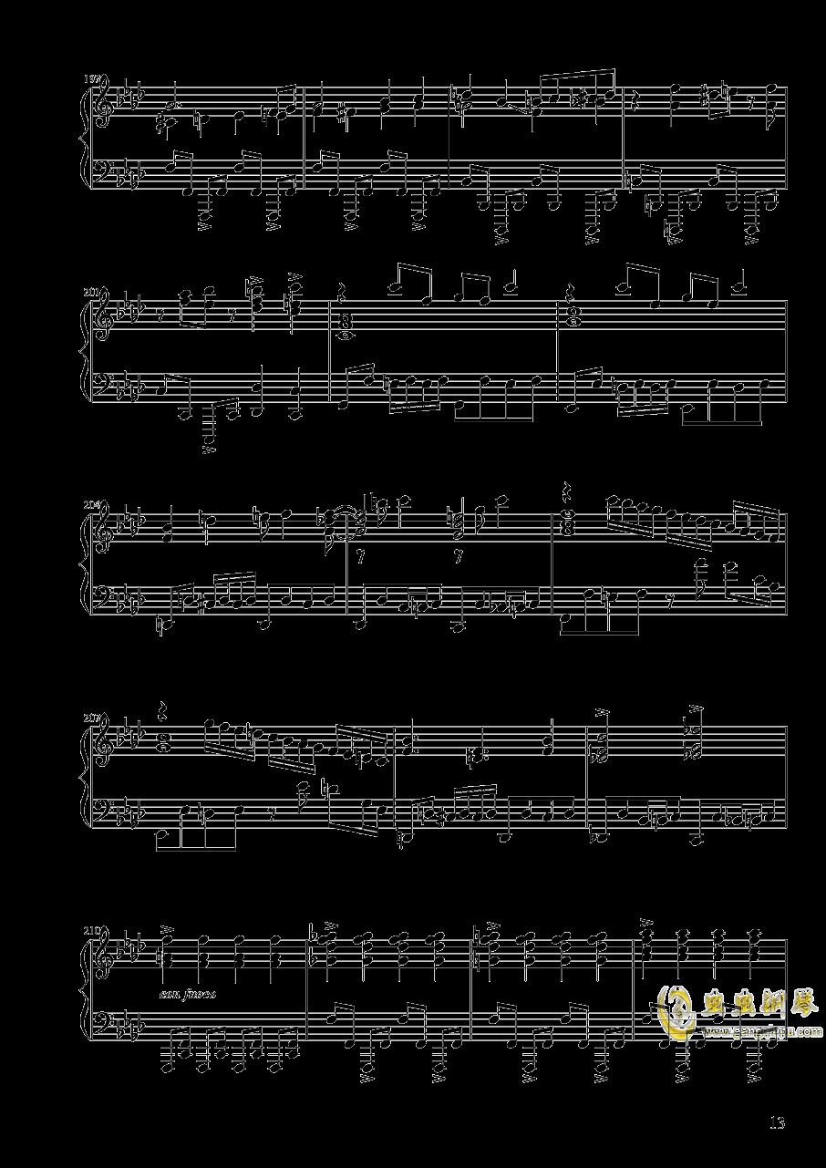 【东方project/� 方project】地��殛�!ぱる☆りん☆くう钢琴谱 第13页
