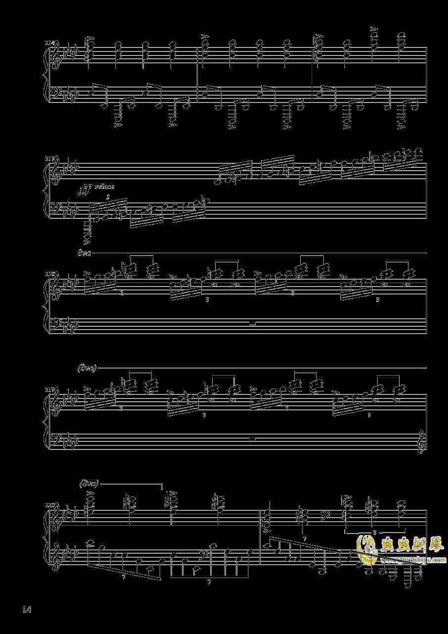 【东方project/� 方project】地��殛�!ぱる☆りん☆くう钢琴谱 第14页