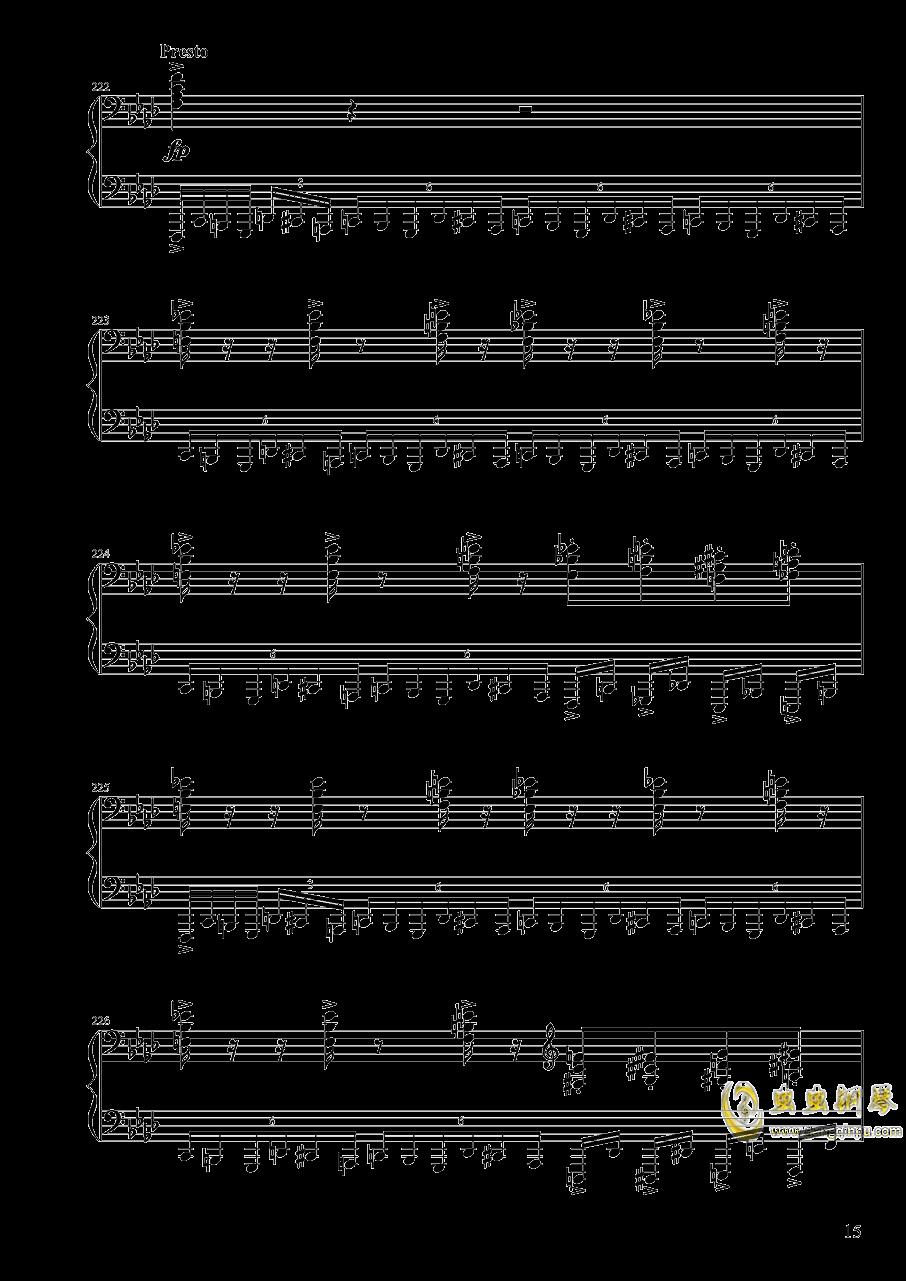 【东方project/� 方project】地��殛�!ぱる☆りん☆くう钢琴谱 第15页