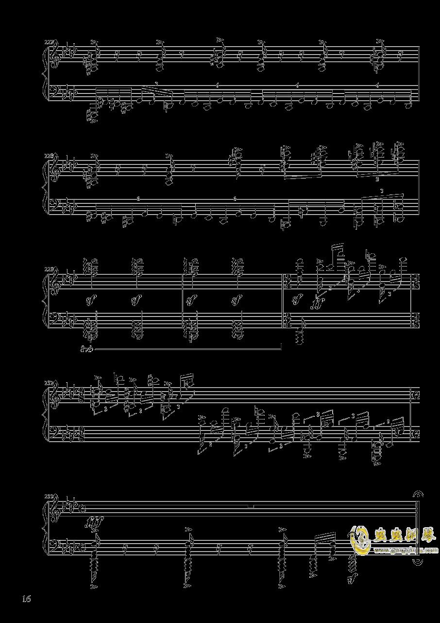 【东方project/� 方project】地��殛�!ぱる☆りん☆くう钢琴谱 第16页
