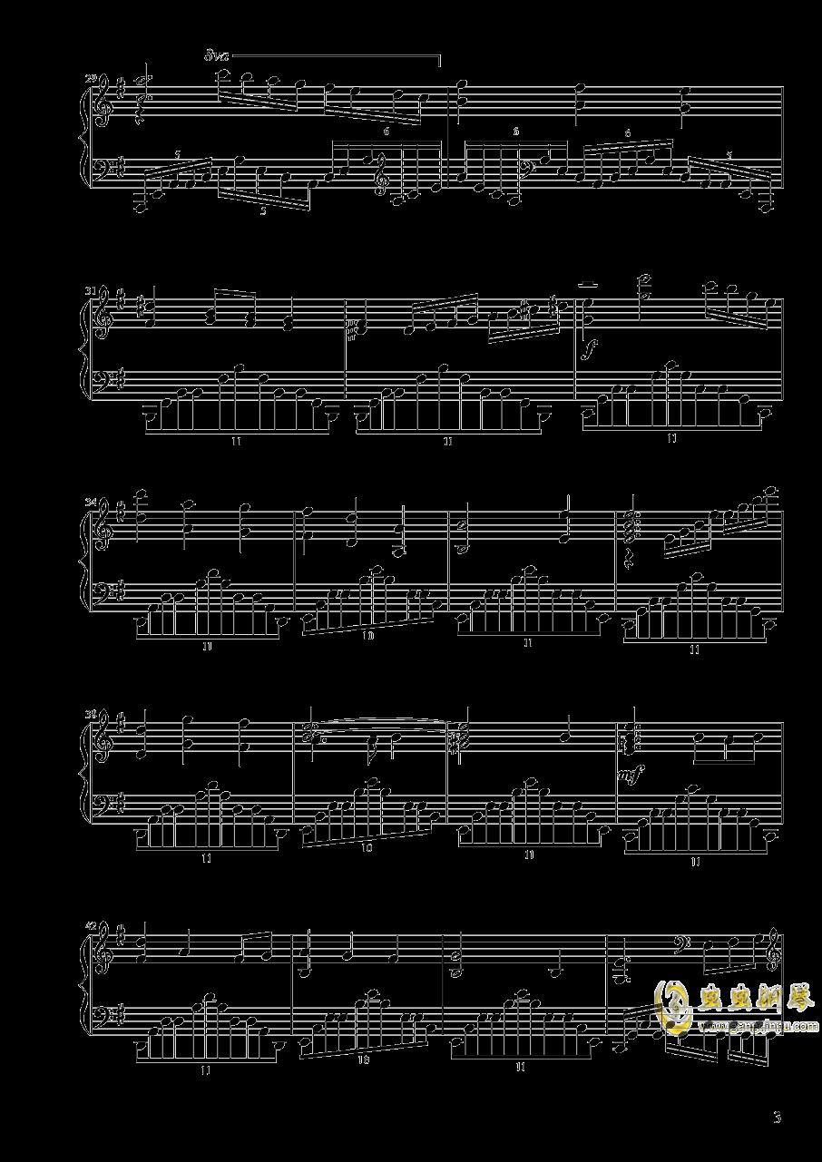 【东方project/� 方project】地��殛�!ぱる☆りん☆くう钢琴谱 第3页