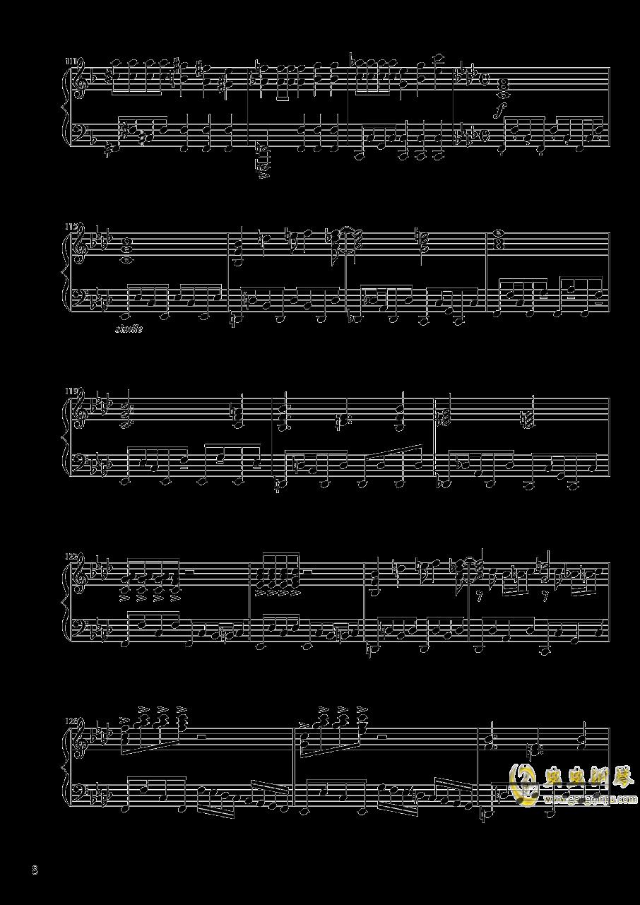 【东方project/� 方project】地��殛�!ぱる☆りん☆くう钢琴谱 第8页