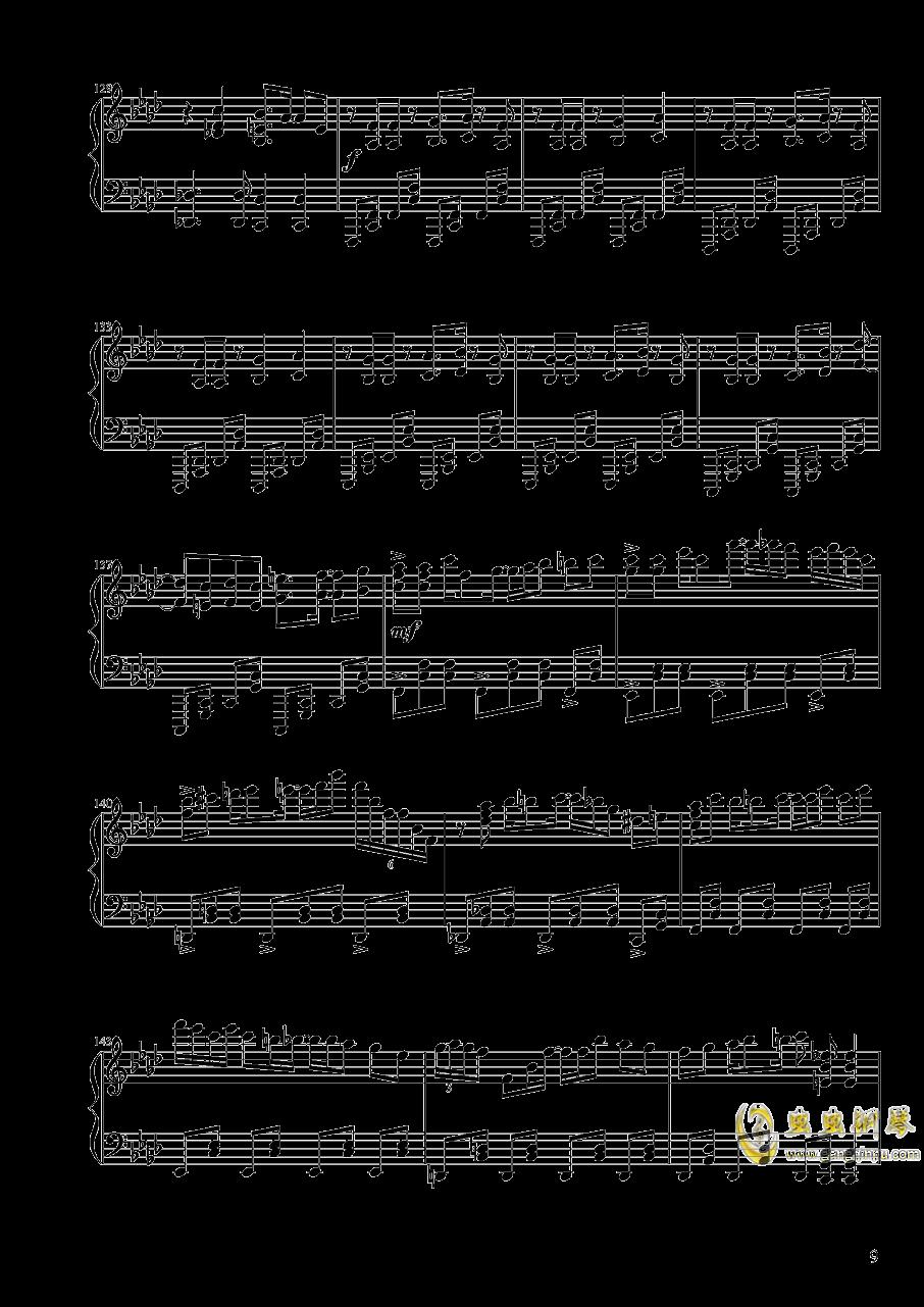 【东方project/� 方project】地��殛�!ぱる☆りん☆くう钢琴谱 第9页