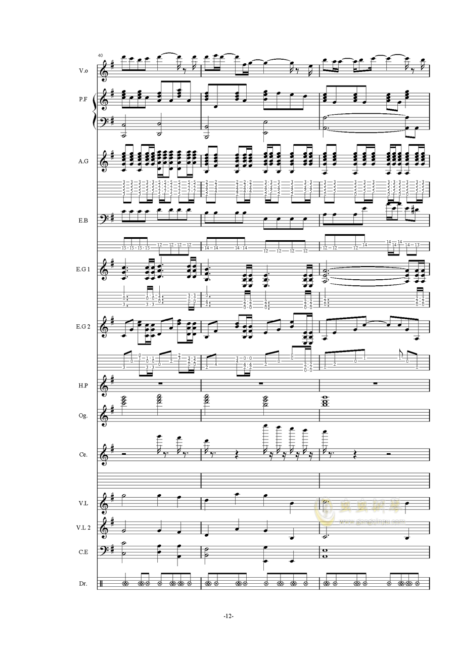 オレンジ钢琴谱 第12页