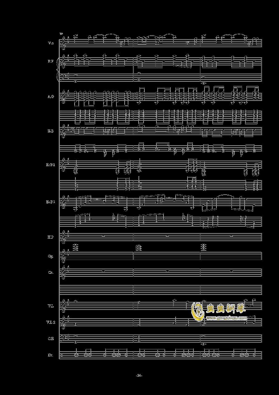 オレンジ钢琴谱 第24页