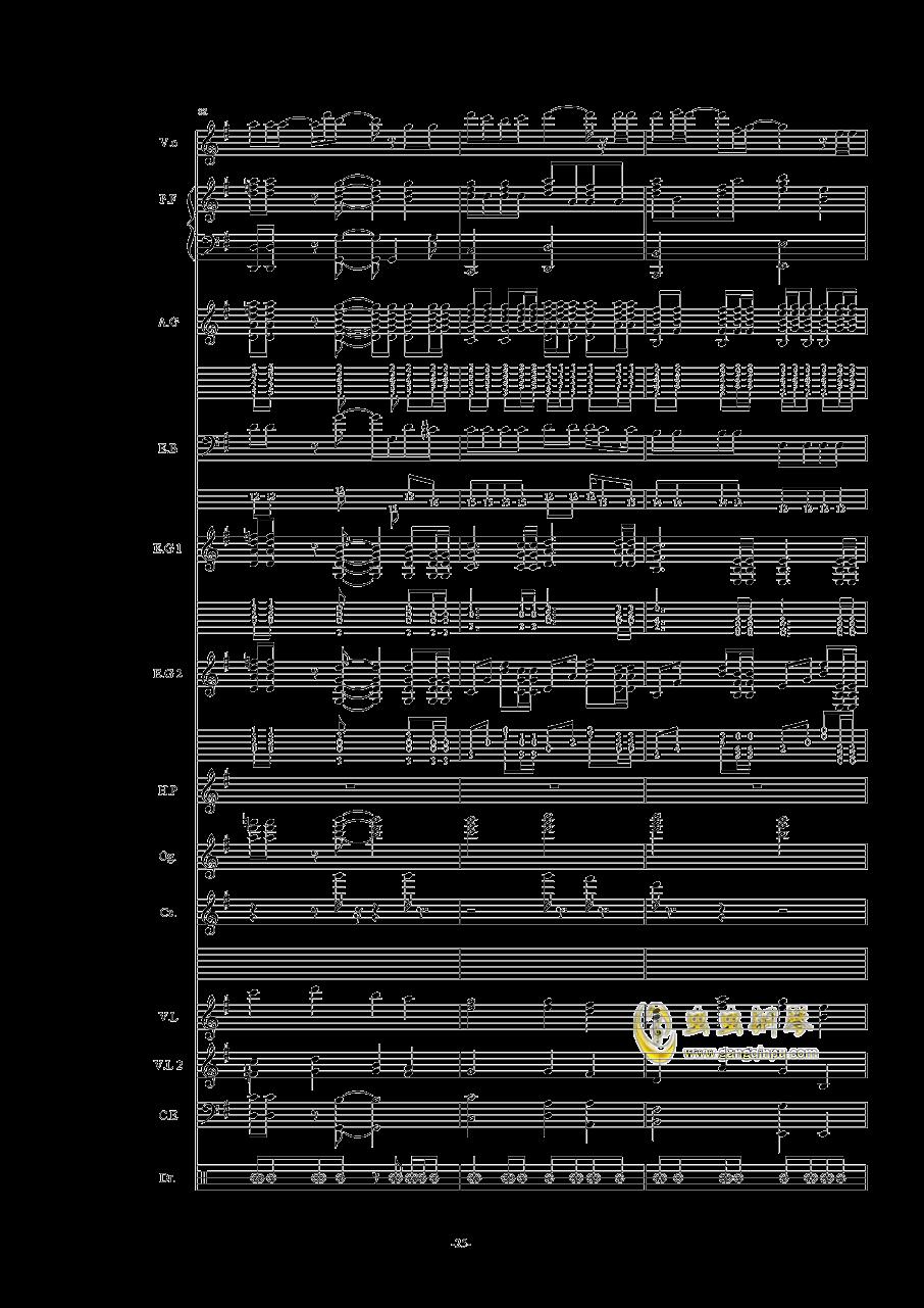 オレンジ钢琴谱 第25页