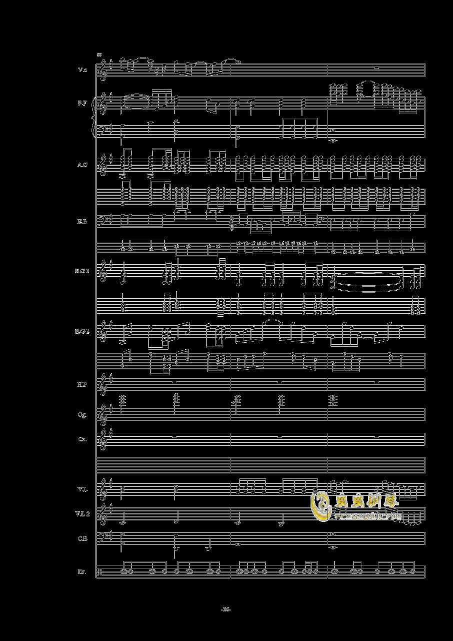 オレンジ钢琴谱 第26页