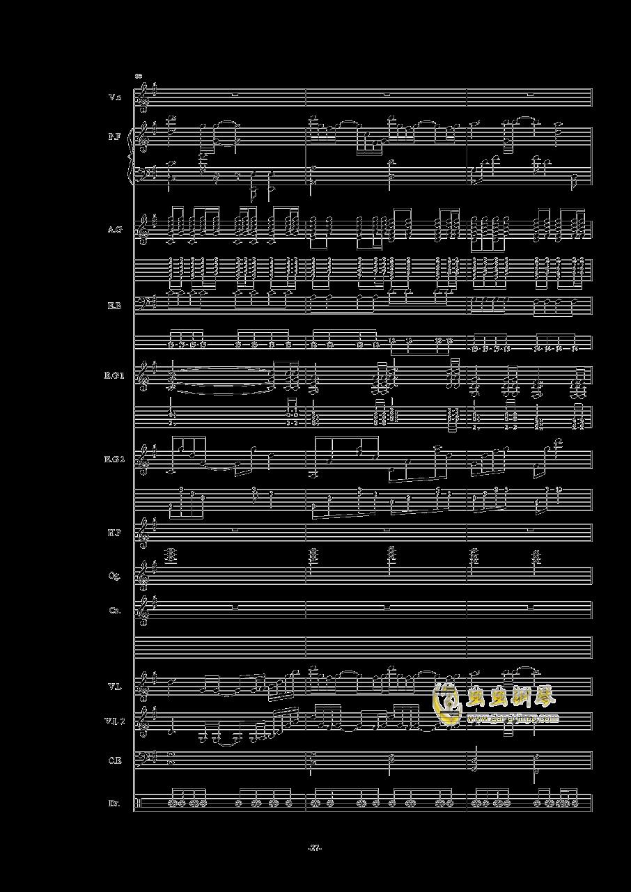 オレンジ钢琴谱 第27页