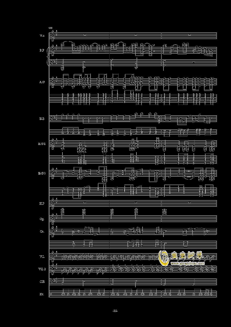 オレンジ钢琴谱 第35页